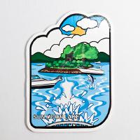 【〒台灣神】台灣旅行明信片。南投日月潭★GRAPHIC POST CARD★