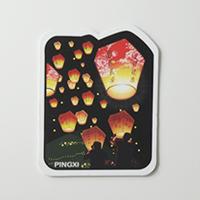 【〒台灣神】台灣旅行明信片。平溪天燈★GRAPHIC POST CARD★