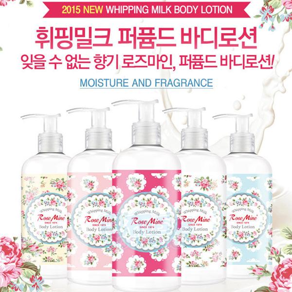 韓國 EVAS 玫瑰香水保濕滋養身體乳液 (300ml)【巴布百貨】