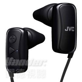 【曜德視聽】JVC HA-F250BT 黑 藍芽無線 耳道式耳機 防汗防濺水IPX2 ★免運★送收納盒★