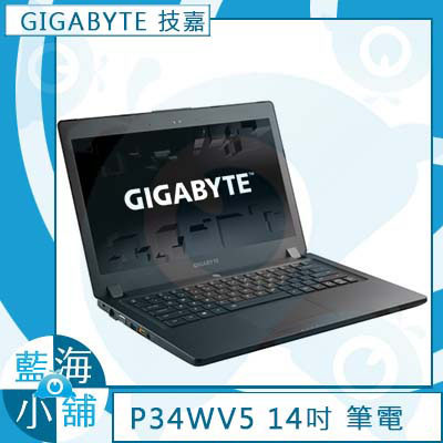 GIGABYTE技嘉 P34WV5 14吋 筆記型電腦 ◆全新第6代Intel i7處理器  ◆玩家神器GTX970M 3G獨顯 ◆疾速M.2 SSD 128GB  ◆1TB 大容量儲存空間 -2K7670H16GS1H1W10(客訂)