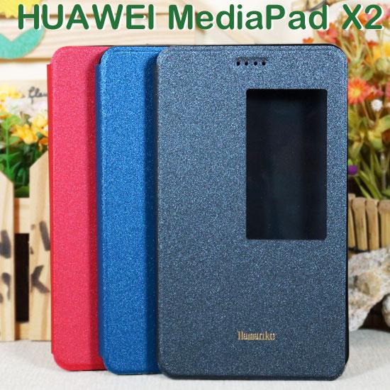 【雨絲紋】華為 Huawei MediaPad X2/X1 視窗皮套/專用平板側掀保護套/立架斜立展示
