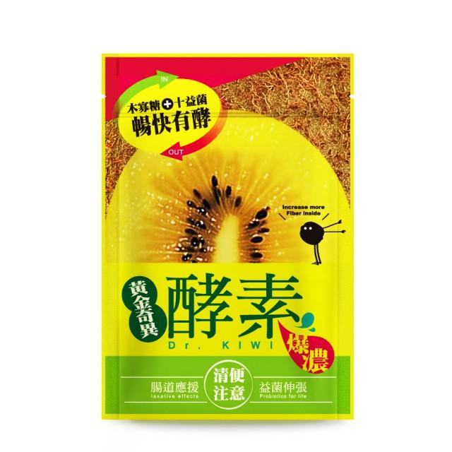 【小資屋】Lady Wikiki 葳琪小姐Dr.KIWI 黃金奇異酵素錠 300mg(90粒/入)有效日期2017.12.3