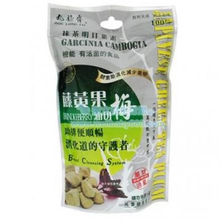 九龍齋 藤黃果油切梅