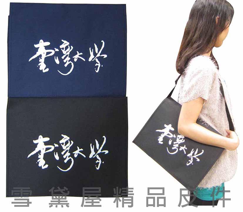 ~雪黛屋~Lian簡單式書包 防水尼龍布可放A4資料夾上班台灣製造品質保證加強車縫背帶耐承重 台大-(大)#7568