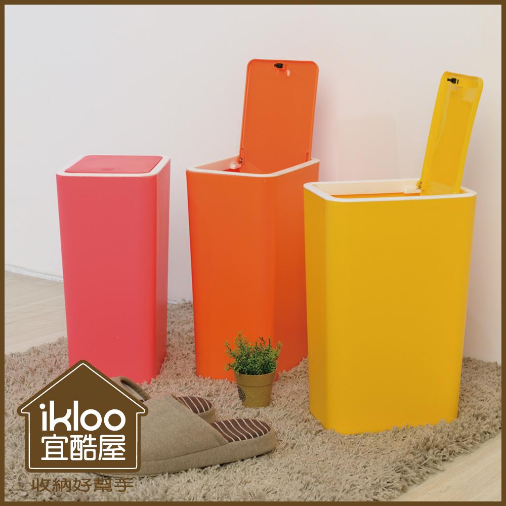 【ikloo】繽紛彩漾按壓式垃圾桶