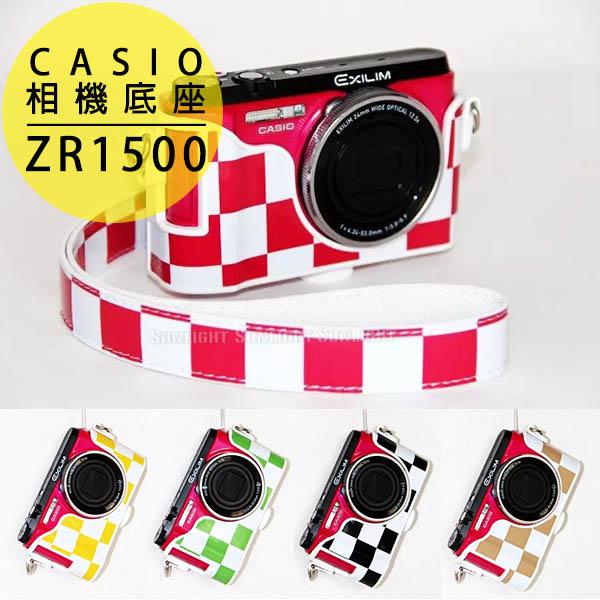 日光城。ZR1500相機底座ZR1200/ZR1000,相機背包攝影包保護套相機包攝影包