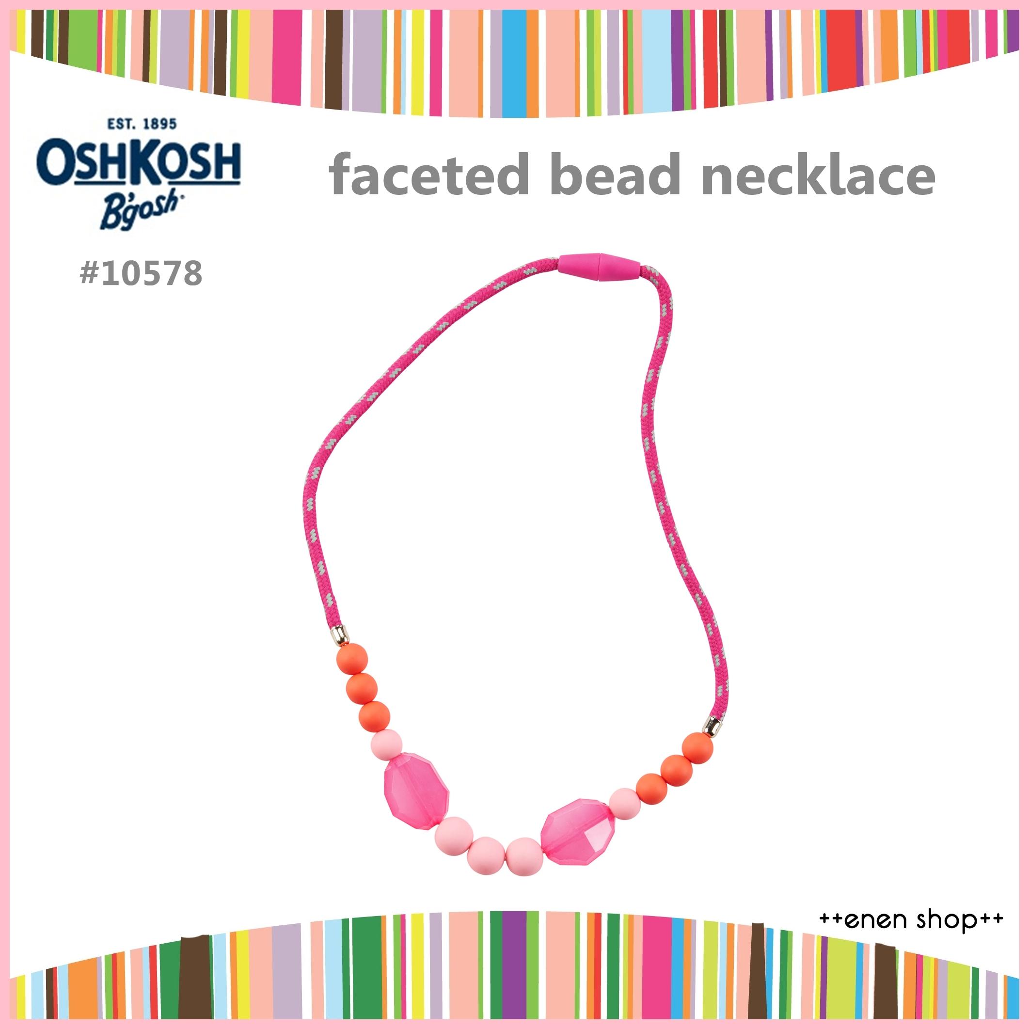 Enen Shop @OshKosh B'gosh 粉色系造型項鍊 小女孩最愛 #10578