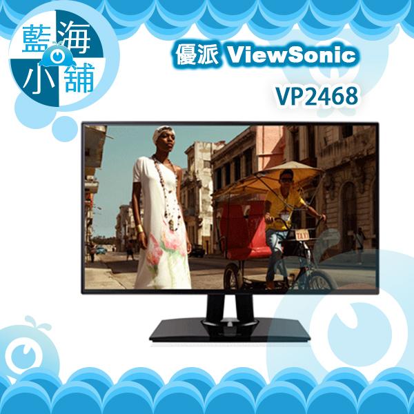 ViewSonic 優派 24型AH-IPS專業顯示器( VP2468 ) 電腦螢幕