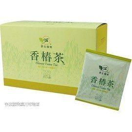 臺東原生應用植物園 香椿茶 5公克x20包/盒 原價$380 特價$350