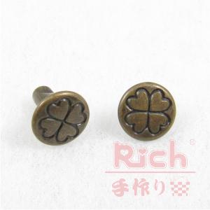 【原價4元,特價3元】裝飾扣B16-幸運草撞釘-古銅-8*8mm