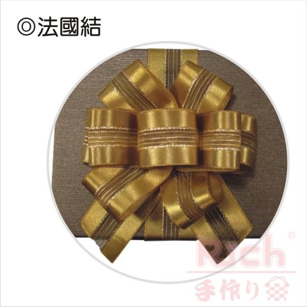 法國結-B009(金色)-訂購基本量100個