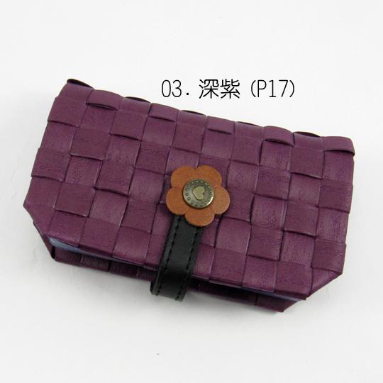 New!12mm卡片包【材料包】03.深紫(P17)