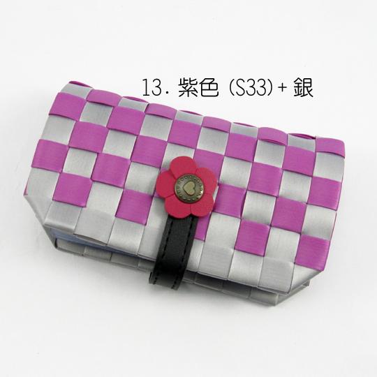 New!12mm卡片包【材料包】13.紫色(S33)+銀