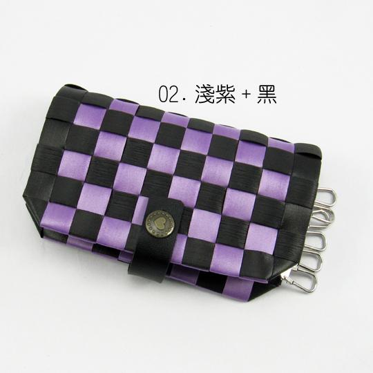 New!12mm鑰匙包【材料包】02.淺紫+黑