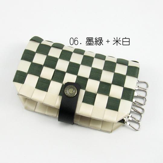 New!12mm鑰匙包【材料包】06.墨綠+米白