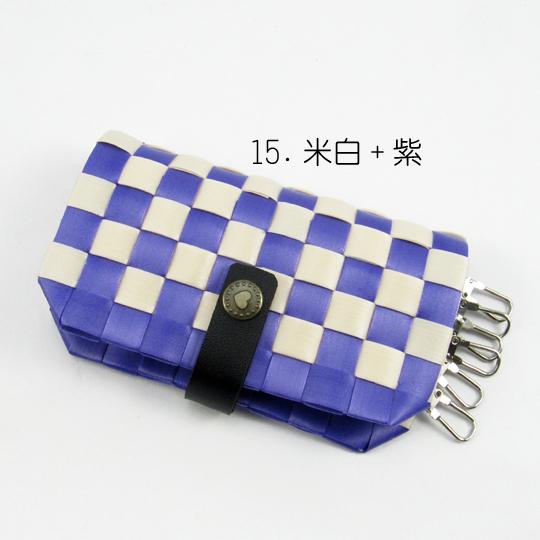 New!12mm鑰匙包【材料包】15.米白+紫