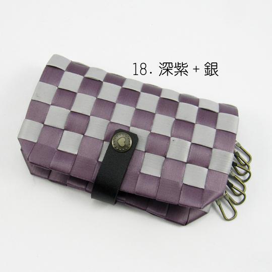 New!12mm鑰匙包【材料包】18.深紫+銀