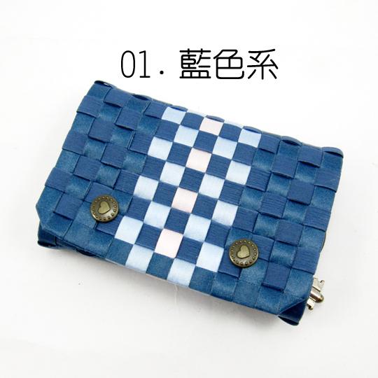 New!9mm鑰匙包-雙摺【材料包】01.藍色系