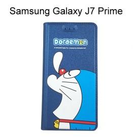 哆啦A夢皮套 [瞌睡] Samsung Galaxy J7 Prime (5.5吋) 小叮噹【台灣正版授權】