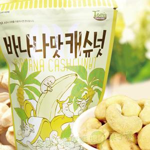 韓國 香蕉風味腰果/堅果 [KR248]