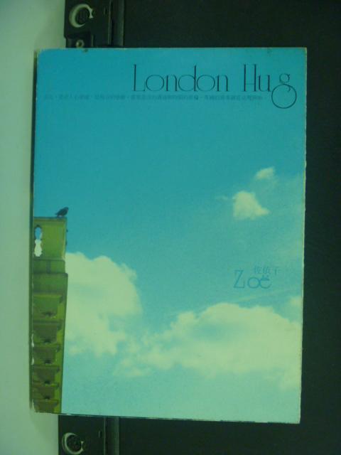 【書寶二手書T2/文學_NKK】London Hug_佐依子