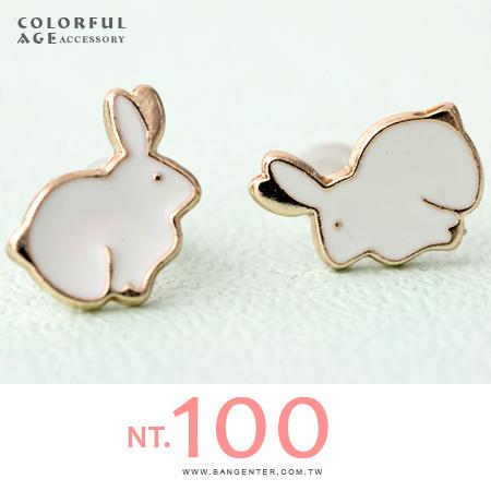 耳針耳環 俏皮金Q小兔兔造型 甜美單品 柒彩年代【ND304】一對