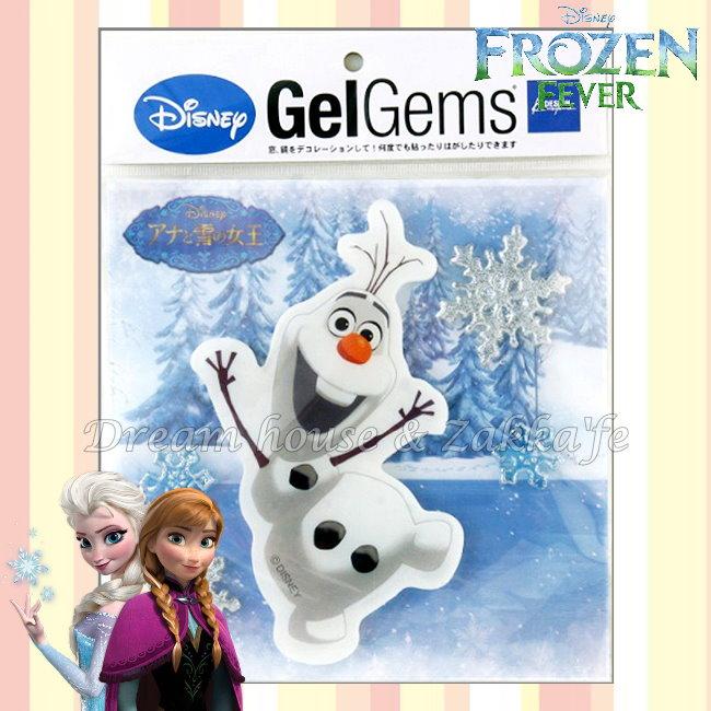 日本進口 Disney 迪士尼 冰雪奇緣 雪寶 裝飾壁貼 《 可貼鏡面、玻璃等平滑表面 》★ 夢想家精品生活家飾 ★