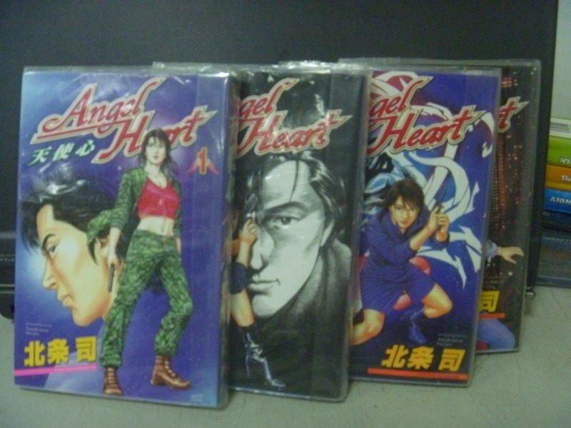 【書寶二手書T7/漫畫書_OBK】Angel Heart天使心_1~4集_共4本合售_北條司