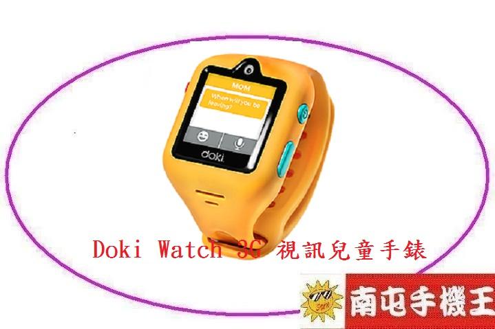 $南屯手機王$ DokiWatch 3G 視訊兒童手錶 黃色/藍色/黑色/橘色 (宅配免運費)