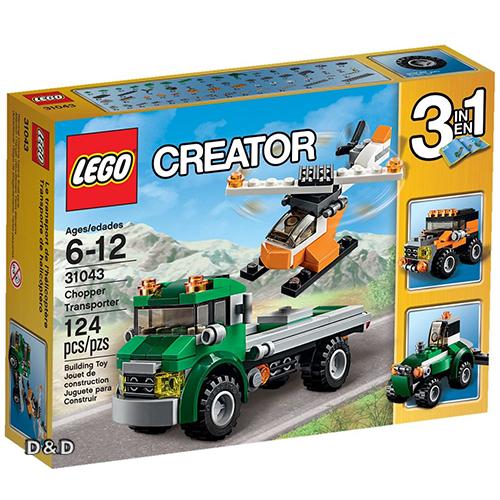 樂高積木LEGO《 LT31043 》2016 年 Creator 創意大師系列 - 運輸直升機