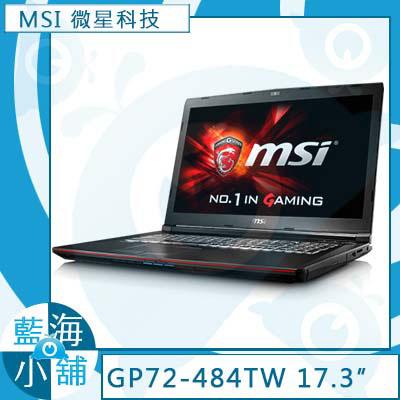 MSI微星GP72 6QF(Leopard Pro)-484TW電競17吋筆記型電腦(i7-6700HQ/GTX960M-4G/128G SSD+1TB/W10)