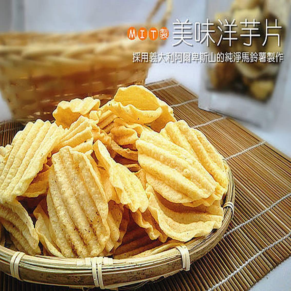 美味洋芋片 沙茶/烤雞/海苔 洋芋片/起司球 共4種口味【樂活生活館】