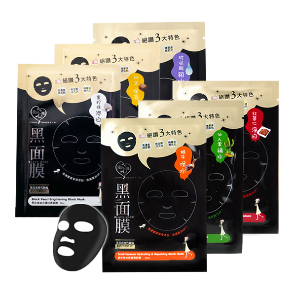 我的心機 黑面膜系列 多款供選 30ML/片 (單片) ☆真愛香水★