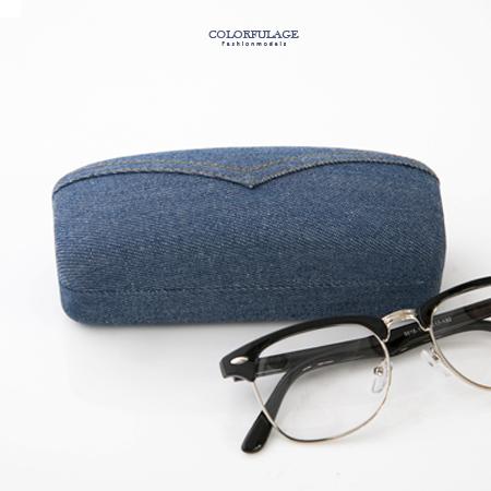眼鏡盒 牛仔布料硬殼收納 時尚耐用中性款 眼鏡配件 實品拍攝質感佳 柒彩年代【NY315】雙車線設計