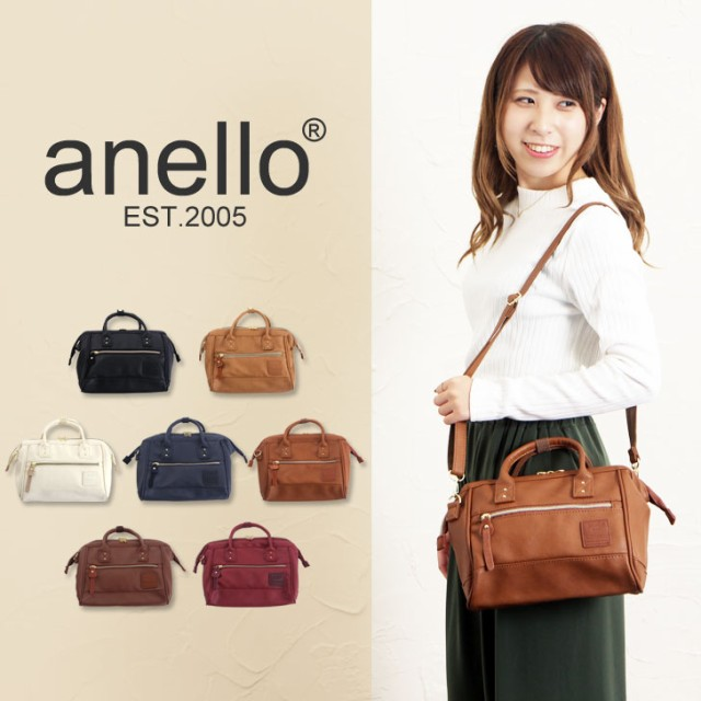 日本直送 日本ANello最新款 皮革款 大口金兩用波士頓包 『小』 正版商品