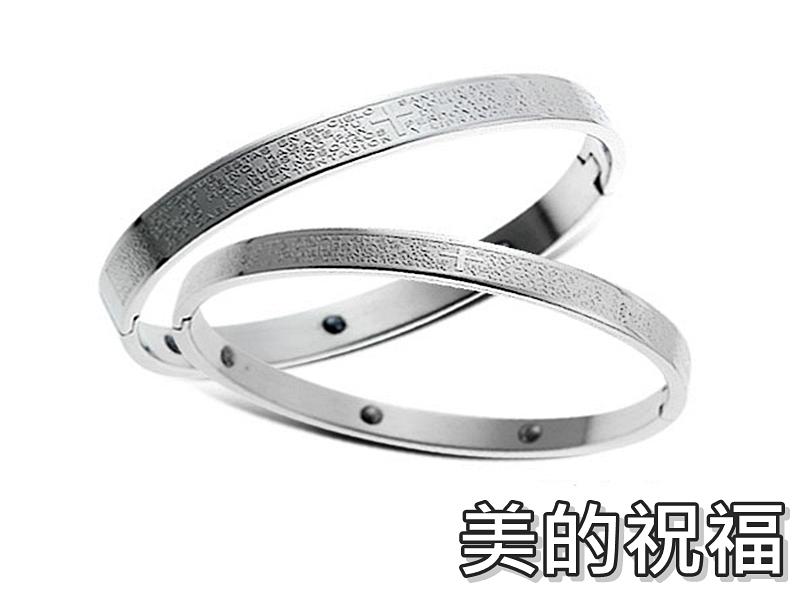 《316小舖》【B07】(316L鈦鋼手環-美的祝福-單件價 /十字架手環/情人禮物/流行飾品/聖誕節禮物/情人對環/白鋼手環)