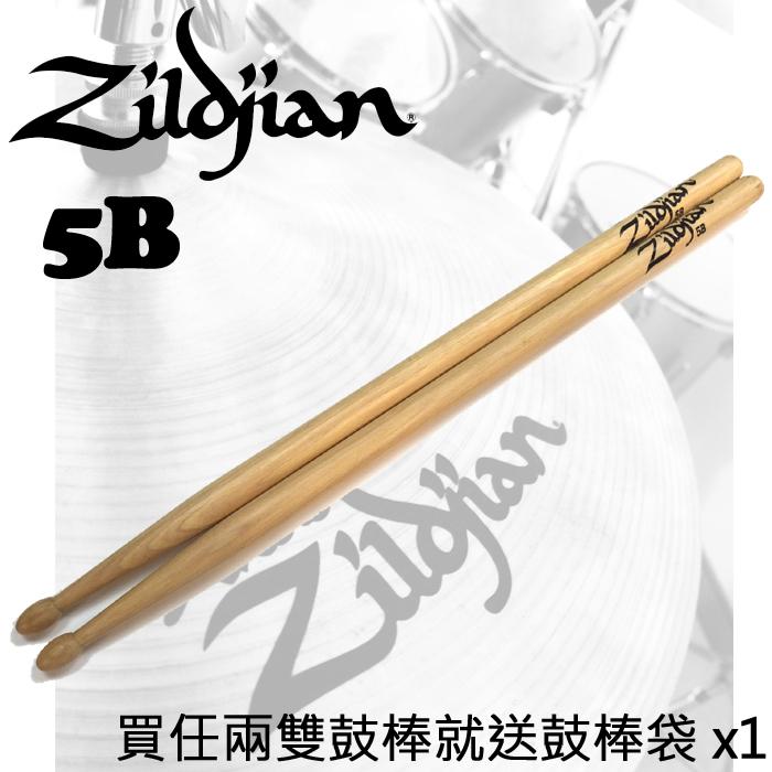 【非凡樂器】美國專業品牌 Zildjian 5BWN 鼓棒/標準爵士鼓棒【買2雙送鼓棒袋】
