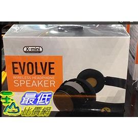 [105限時限量促銷] COSCO X-MINI EVOLVE 耳罩式耳機喇叭雙用型 無線藍牙 _C109372