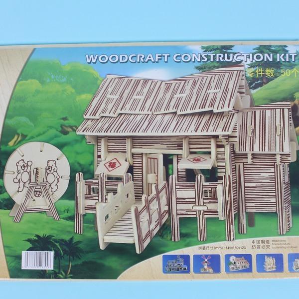DIY木質拼圖 3D立體拼圖 立體模型屋(G-PH110伐木工木屋)/一組入{定99}大2片入 四聯木質拼圖 組合式拼圖
