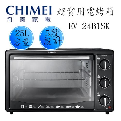 CHIMEI 奇美 25L 旋風電烤箱 EV-25B1SK