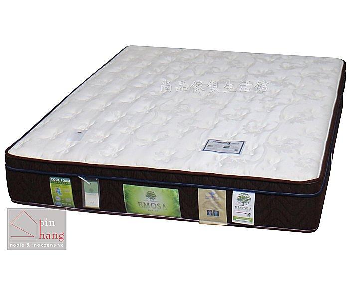 【尚品傢俱】323-05 5尺硬式羊毛三線獨立筒床墊~另有3.5尺、6尺床墊/睡墊