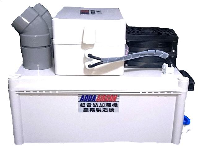 M3000型全國唯一防水型(每小時3公升)超音波加濕機