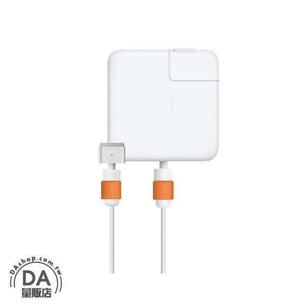 《DA量販店》Apple MACBOOK I線套 MAC 充電線 保護套 橘色(W98-0015)