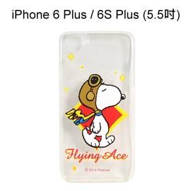 SNOOPY 史努比透明軟殼 [N02] iPhone 6 Plus / 6S Plus (5.5吋)【台灣正版授權】