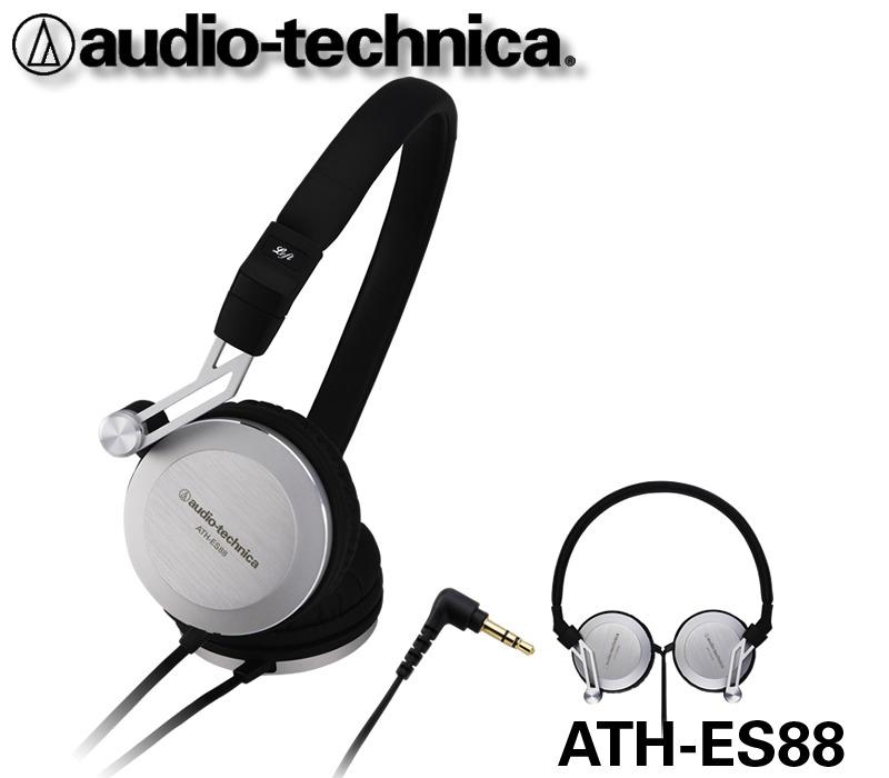 志達電子 ATH-ES88 日本鐵三角 折疊耳罩式耳機 公司貨,門市提供試聽