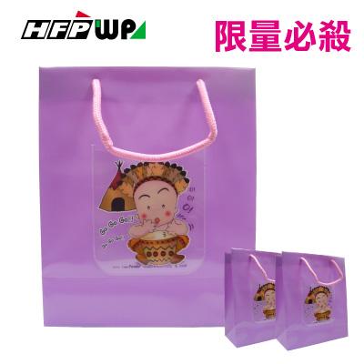 限量~ 印地安小力環保手提袋 紫(B5) BIB317-3 HFPWP