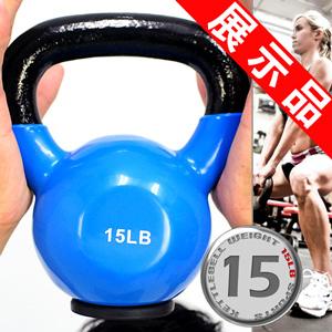 KettleBell包膠15磅壺鈴(橡膠底座)(展示品)浸膠15LB拉環啞鈴.搖擺鈴.舉重量訓練.運動健身器材.推薦哪裡買ptt  C113-2015--Z