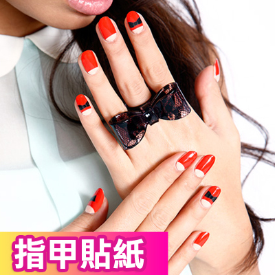 ☆雙兒網☆【AO2191】千款DIY韓式繽紛3D指甲貼媲美YET 可搭配光療OPI.PASTEL.UNT指甲油(XF121-XF180)