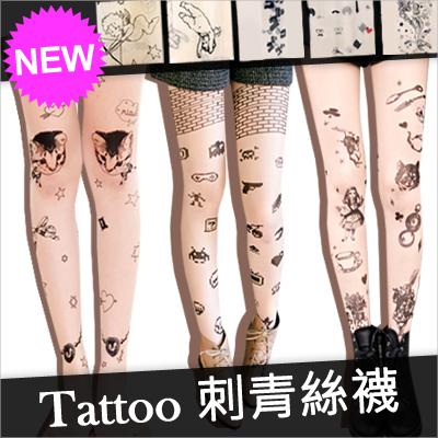 ☆雙兒網☆ Simple basic 【ap944】日本原宿荻原桃子MURUA 紋身Tattoo刺青絲襪